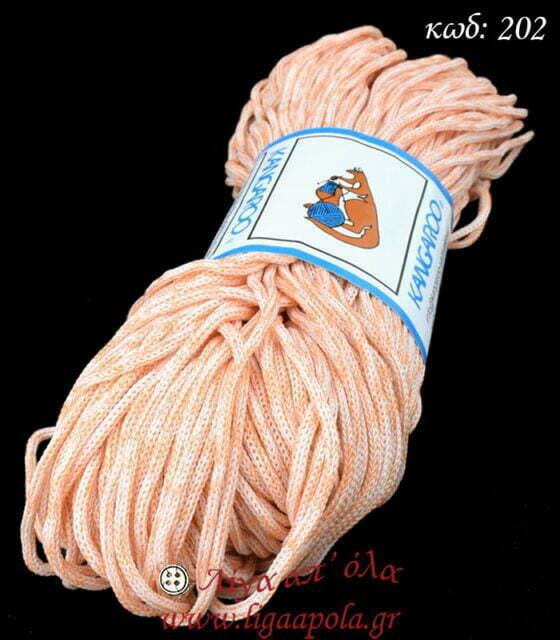 Νήμα για τσάντες πολυπροπυλένιο δίχρωμα - Kangaroo Λίγα απ' όλα - Πλέξιμο, Ράψιμο, Κέντημα