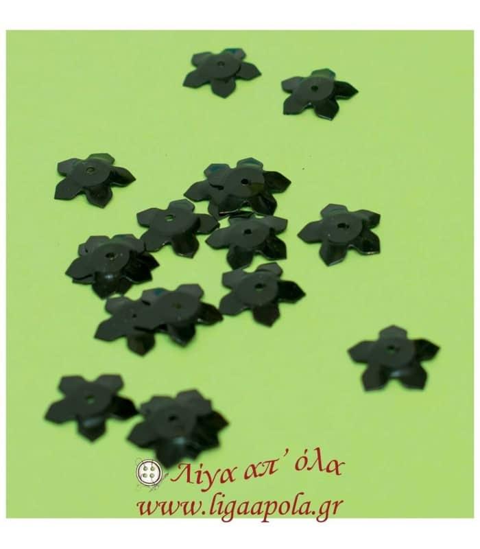 Πούλια Αστράκι μαύρο (300τεμ) - Λίγα απ' όλα