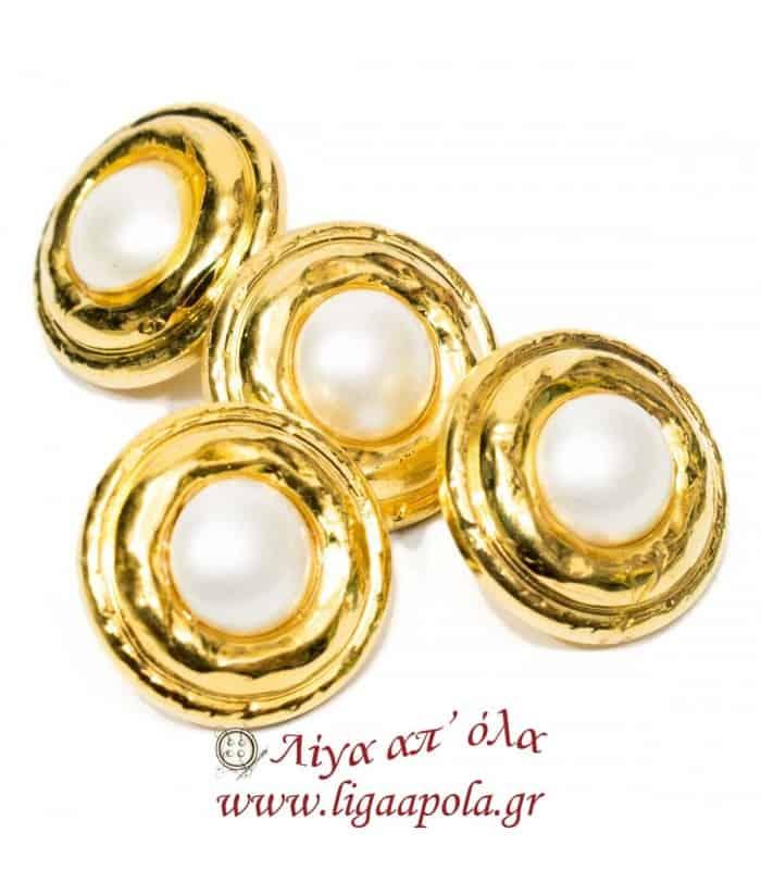 Κουμπί χρυσό πέρλα 17mm - Λίγα απ' όλα