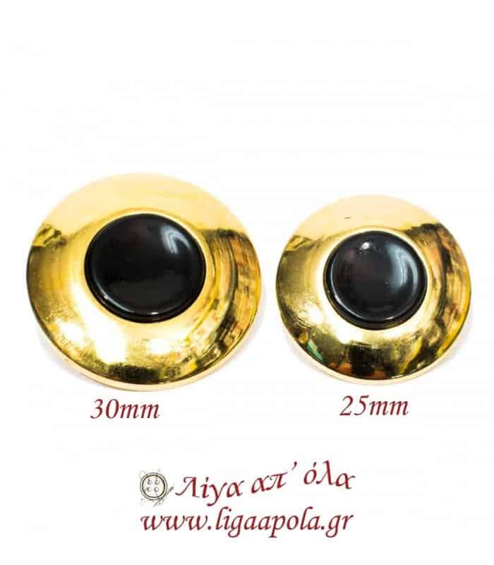 Κουμπί χρυσό - μαύρο 25mm - 30mm - Λίγα απ' όλα