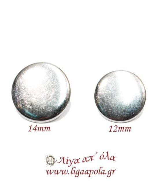 Κουμπί ασημί ίσιο 12mm - 14mm - Λίγα απ' όλα