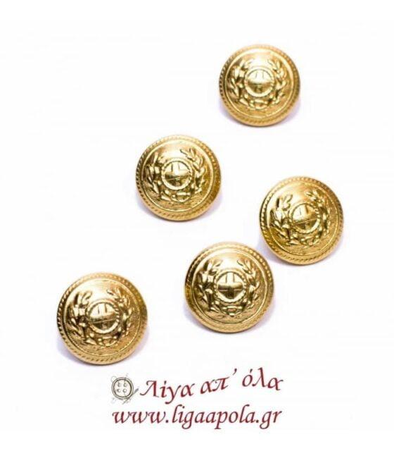 Κουμπί χρυσό οικόσημο σταυρός 15mm - Λίγα απ' όλα