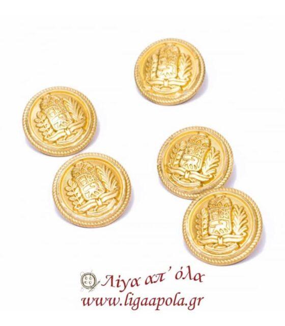 Κουμπί χρυσό οικόσημο ασπίδα 21mm - Λίγα απ' όλα