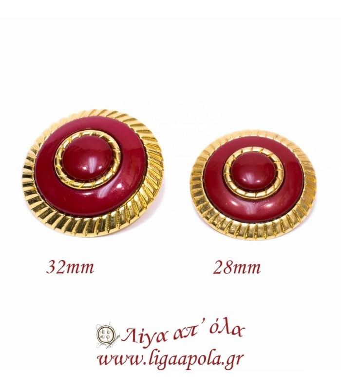 Κουμπί χρυσό - μπορντό 28-32mm - Λίγα απ' όλα