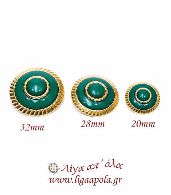 Κουμπί χρυσό - κυπαρισσί 20-28-32mm - Λίγα απ' όλα