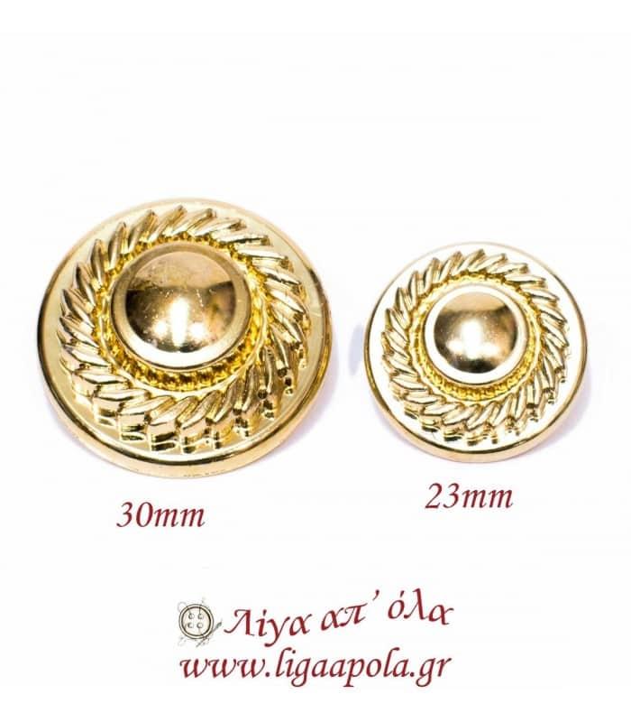 Κουμπί χρυσό πλαστικό 23-30mm - Λίγα απ' όλα