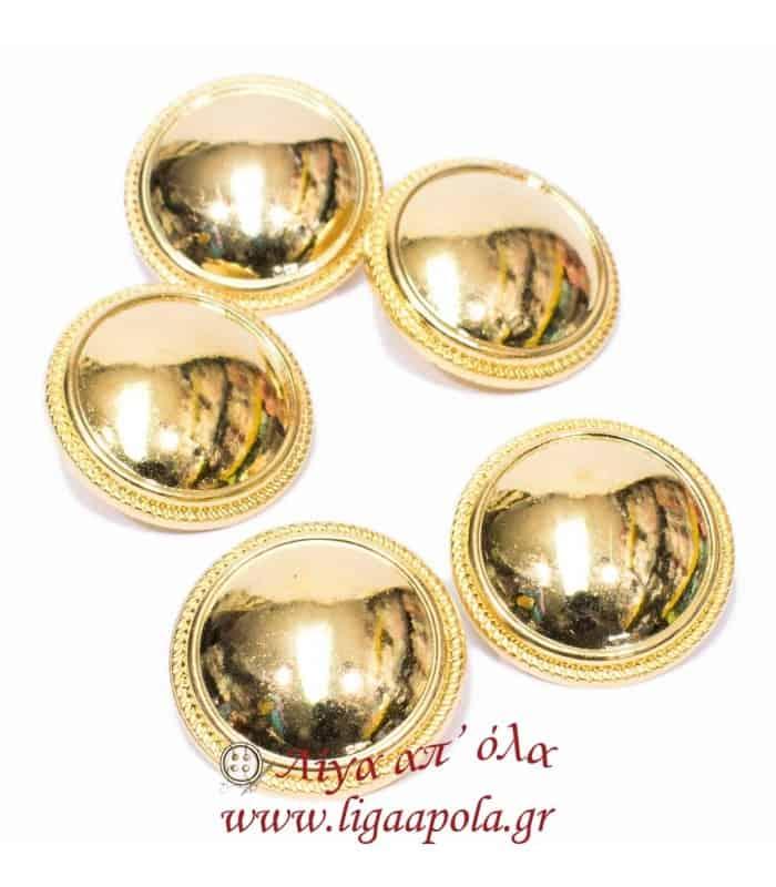 Κουμπί χρυσό καθρέφτης 18-21-23-25mm - Λίγα απ' όλα