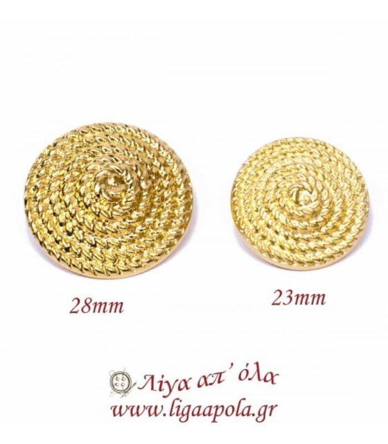 Κουμπί χρυσό σαγρέ 23-28mm - Λίγα απ' όλα