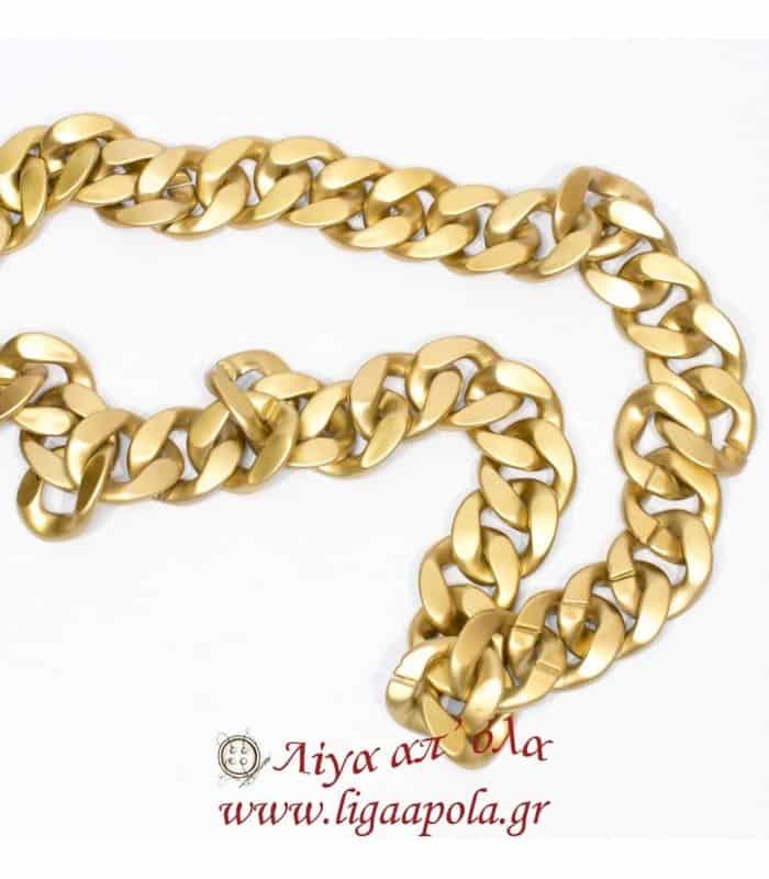 Αλυσίδα χρυσή ΓΙΓΑ κοκκάλινη - Λίγα απ' όλα