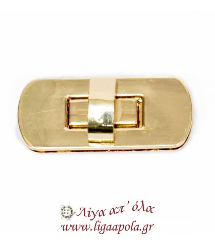 Κούμπωμα τσάντας ροζ χρυσό ίσιο