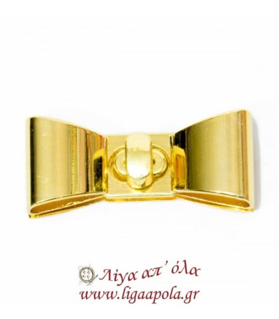 Κούμπωμα τσάντας χρυσό φιογκάκι