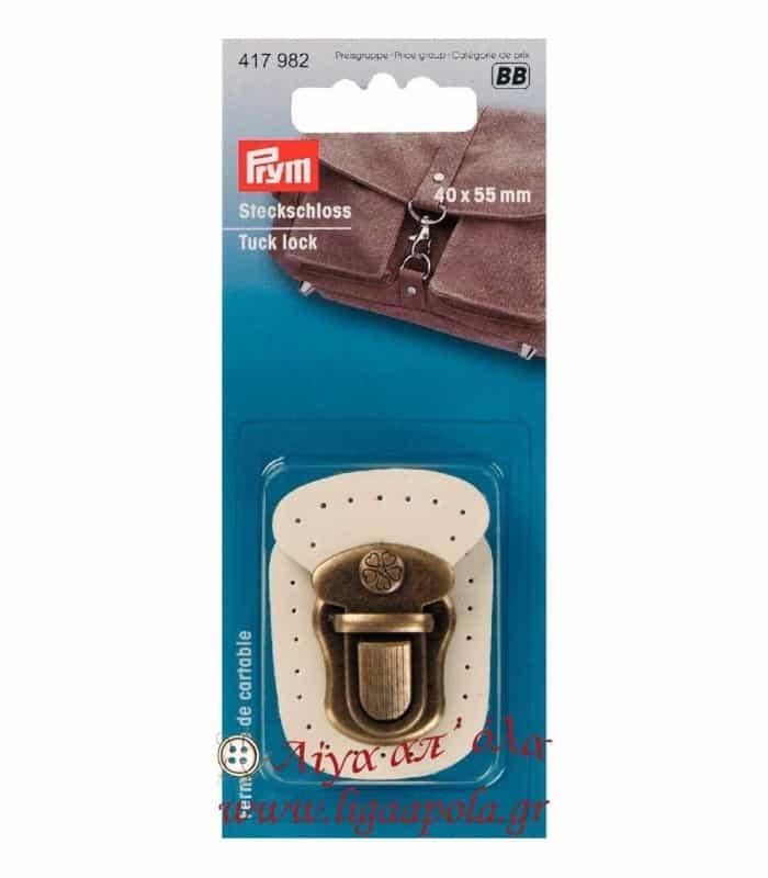 Κούμπωμα τσάντας Prym 417 980 - Εκρού - Λίγα απ' όλα