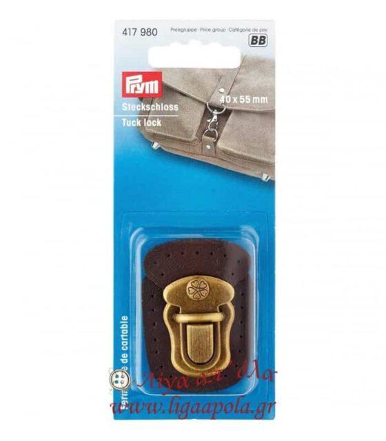 Κούμπωμα τσάντας Prym 417 982 - Καφέ - Λίγα απ' όλα