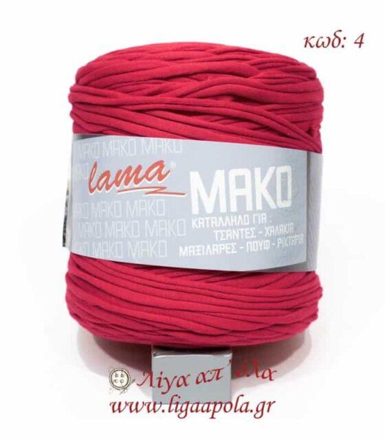 Βαμβακερά Noodles - Mako - Lama - YarnArt