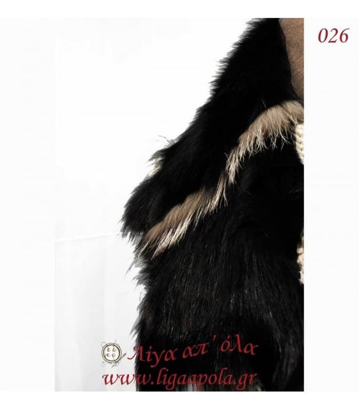 Γούνινος γιακάς αλεπού μαύρος - Λίγα απ' όλα