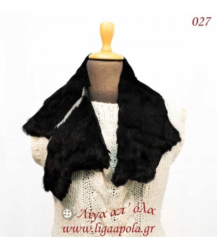 Γούνινος γιακάς λαγός μαύρος - Λίγα απ' όλα