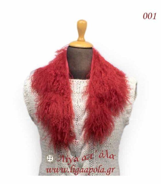 Γούνινος γιακάς Mongolian κόκκινο - Λίγα απ' όλα