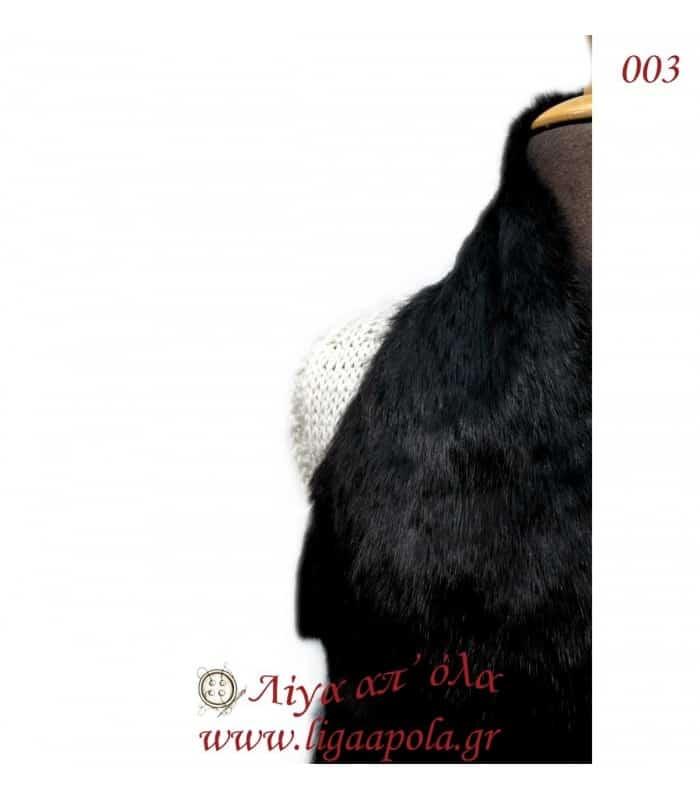 Γούνινος γιακάς λαγός μαύρο - Λίγα απ' όλα