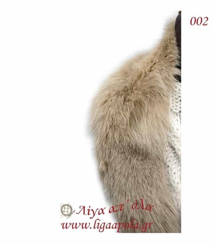 Γούνινος γιακάς αλεπού μπεζ - Λίγα απ' όλα
