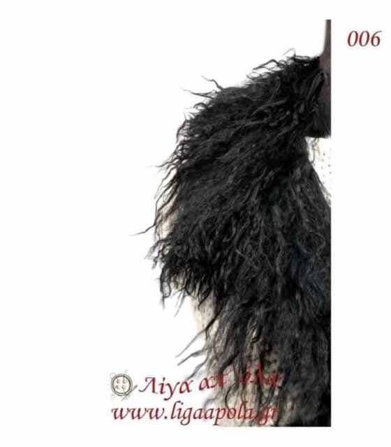 Γούνινος γιακάς Mongolian μαύρος - Λίγα απ' όλα