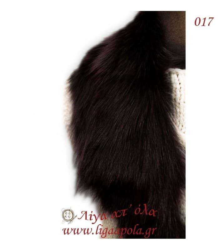 Γούνινος γιακάς αλεπού καφέ σκούρο - Λίγα απ' όλα