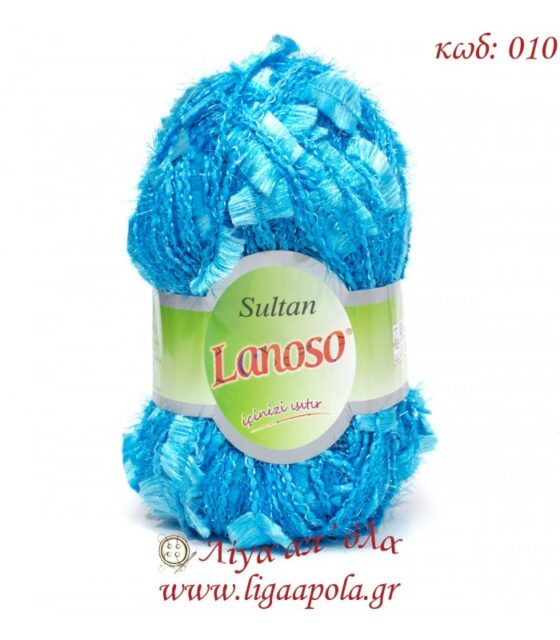 Sultan - Lanoso - Λίγα απ' όλα - 010 Τυρκουάζ