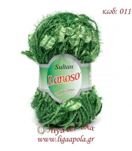 Sultan - Lanoso - Λίγα απ' όλα - 011 Πράσινο