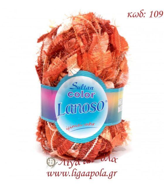 Sultan Color - Lanoso - Λίγα απ' όλα - 109 Κόκκινο-Πορτοκαλί