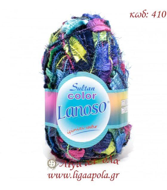 Sultan Color - Lanoso - Λίγα απ' όλα - 410 Μπλε-πολύχρωμο