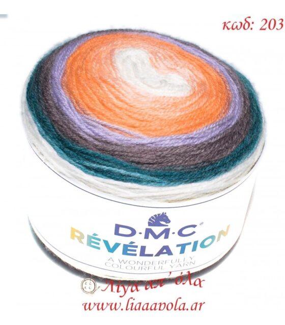 Revelation - DMC - Λίγα απ' όλα - 203 Εκρού πετρόλ μωβ πορτοκαλί