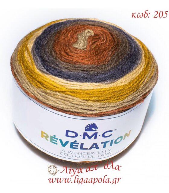Revelation - DMC - Λίγα απ' όλα - 205 καφέ μπεζ μωβ