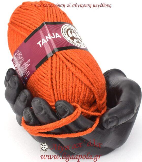 Tango - Madame Tricote Paris - Λίγα απ' όλα