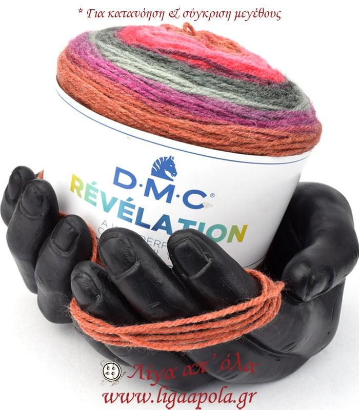 Revelation - DMC - Λίγα απ' όλα - Εσάρπα