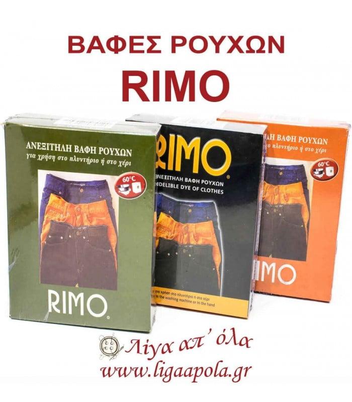 Βαφή υφασμάτων πλυντηρίου και χεριού RIMO κουτί 180γρ - Λίγα απ' όλα