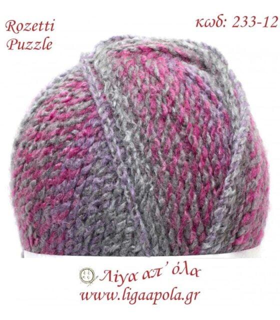 Puzzle - Rozetti - Λίγα απ' όλα - 233-12 Ροζ γκρι