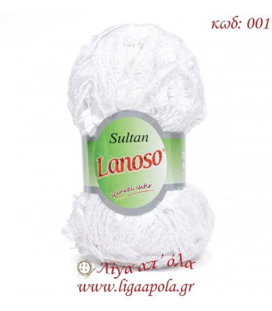 Sultan - Lanoso - Λίγα απ' όλα - 001 Λευκό