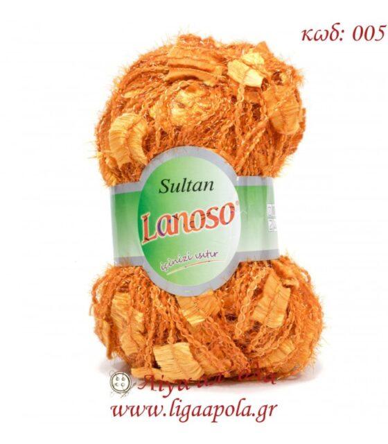 Sultan - Lanoso - Λίγα απ' όλα - 005 Πορτοκαλί