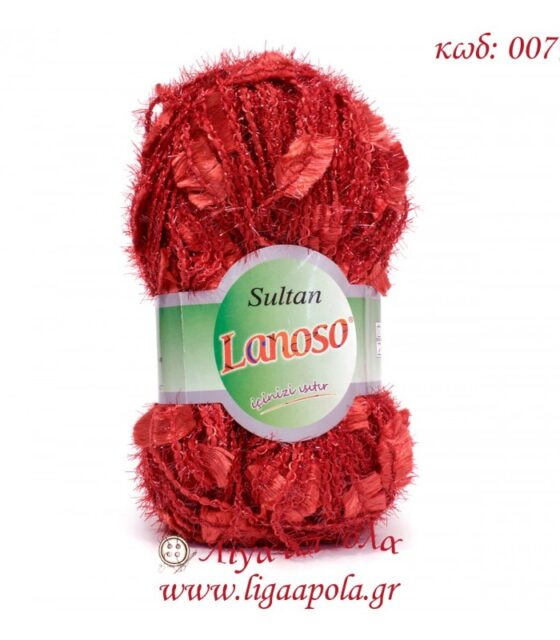 Sultan - Lanoso - Λίγα απ' όλα - 007 Κόκκινο