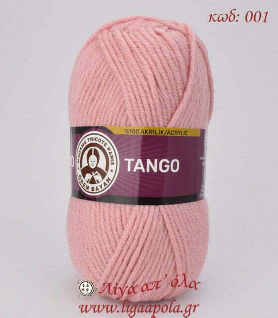 Ακρυλικό νήμα Tango (Tanja) - Madame Tricote Paris Λίγα απ' όλα - Πλέξιμο, Ράψιμο, Κέντημα