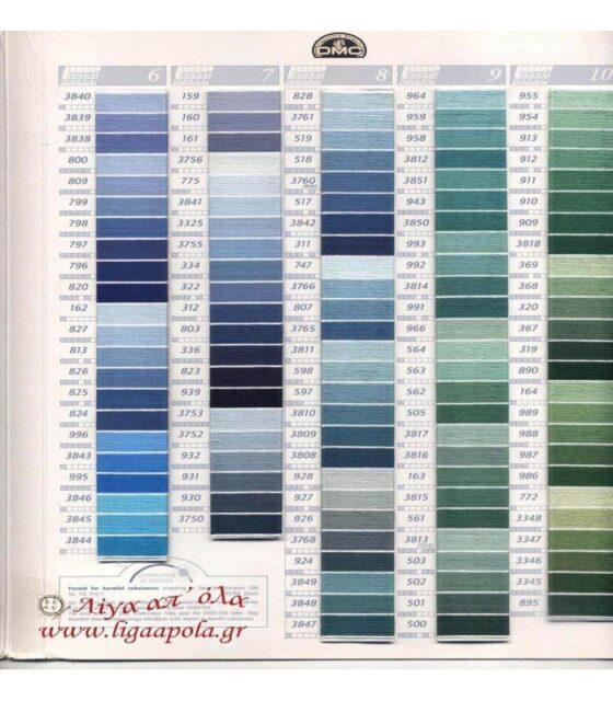 Μουλινέ κεντήματος - DMC art 117 - Χρωματολόγιο - Λίγα απ' όλα