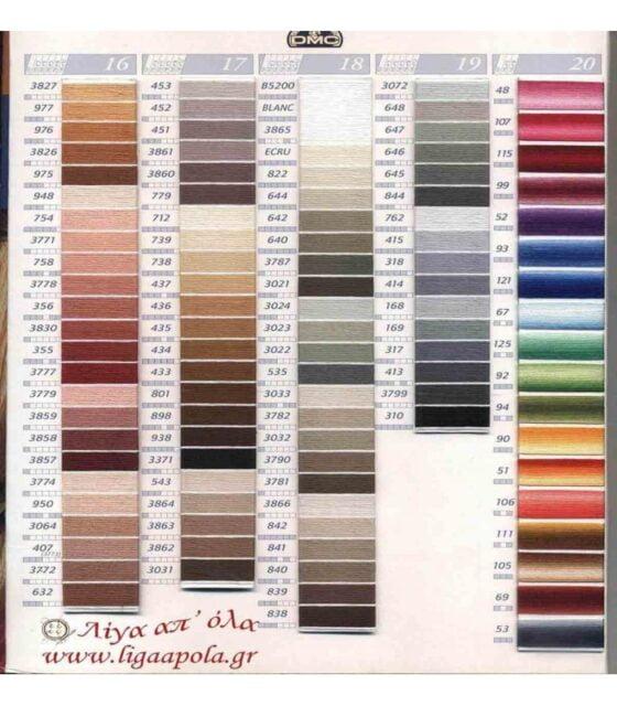 Cotton Perle - DMC Art 115 No 5 - Λίγα απ' όλα