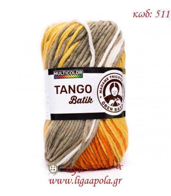Tango Batik - Madame Tricote Paris - Λίγα απ' όλα - 511 Εκρού-Μπεζ-Μουσταρδί-Πορτοκαλί-Κόκκινο-Καφέ
