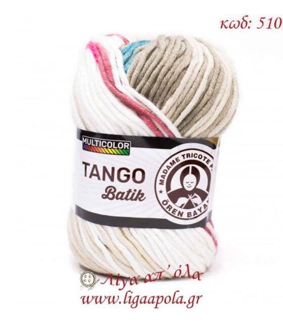 Tango Batik - Madame Tricote Paris - Λίγα απ' όλα - 510 Εκρού-Μπεζ-Τυρκουάζ-Ροζ μωβ