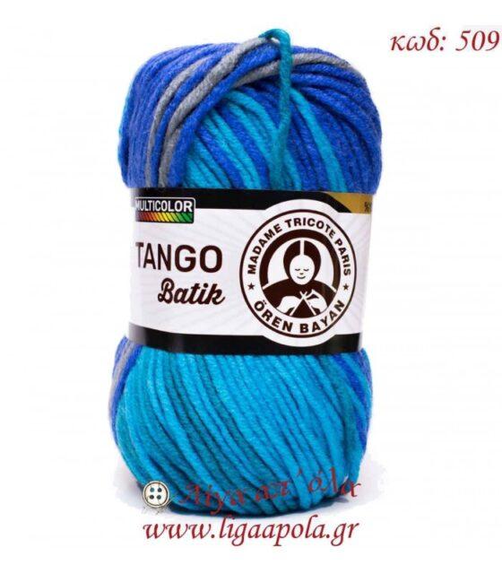 Tango Batik - Madame Tricote Paris - Λίγα απ' όλα - 509 Τυρκουάζ-Μπλε Ρουά- Γκρι