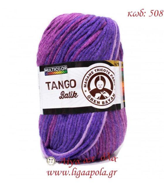 Tango Batik - Madame Tricote Paris - Λίγα απ' όλα - 508 Καφέ-Μωβ-Λιλά