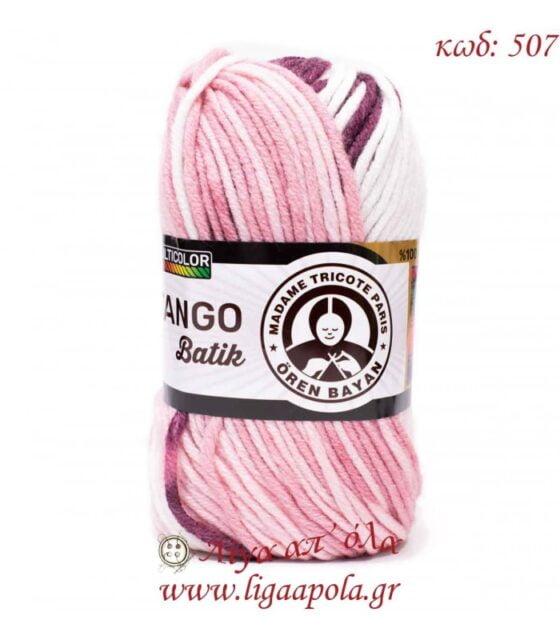 Tango Batik - Madame Tricote Paris - Λίγα απ' όλα - 507 Εκρού-Ροζ-Σάπιο μήλο-Μωβ
