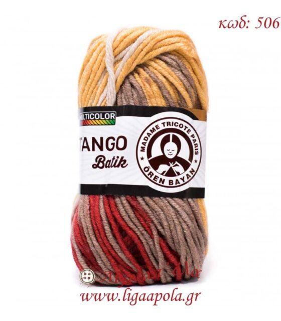 Tango Batik - Madame Tricote Paris - Λίγα απ' όλα - 506 Μπεζ-Μουσταρδί-Κόκκινο-Εκρού