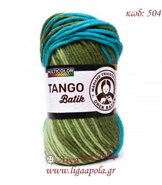 Tango Batik - Madame Tricote Paris - Λίγα απ' όλα - 504 Πράσινο-Μουσταρδί-Σιελ