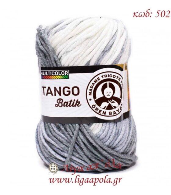 Tango Batik - Madame Tricote Paris - Λίγα απ' όλα - 502 Γκρι-Εκρού-Μαύρο