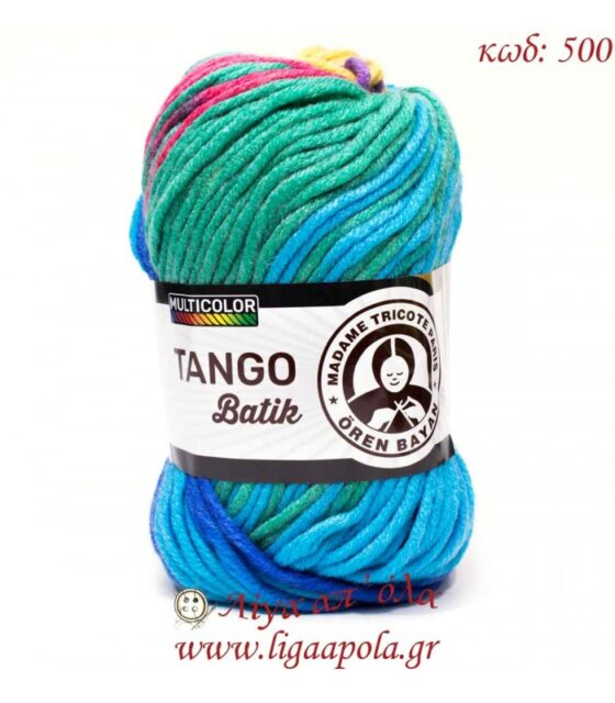 Tango Batik - Madame Tricote Paris - Λίγα απ' όλα - 500 Βεραμάν-Μουσταρδί-Φουξ-Μωβ